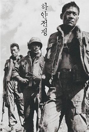 White Badge film poster