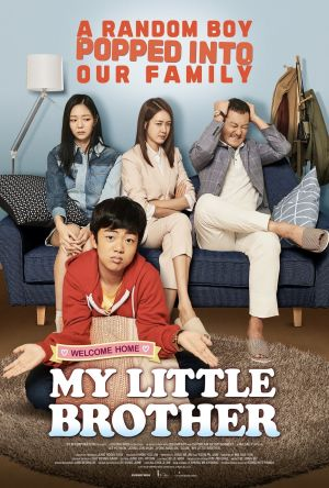 My Little Brother film poster