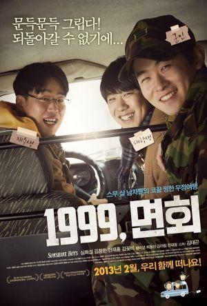 Sunshine Boys film poster