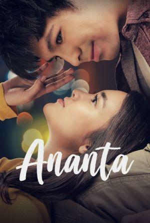 Ananta film poster