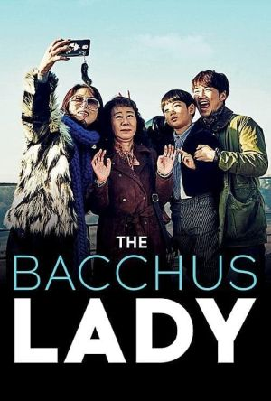 The Bacchus Lady film poster