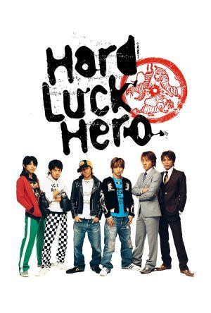 Hard Luck Hero film poster