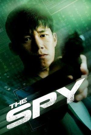 The Spy film poster