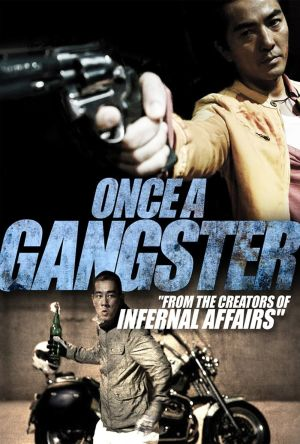 Once a Gangster film poster