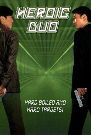 Heroic Duo film poster