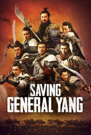 Saving General Yang film poster