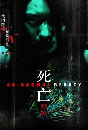 Ab-normal Beauty film poster