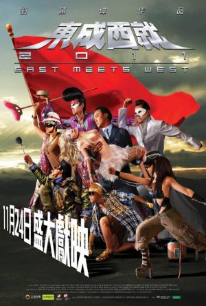 East Meets West film poster