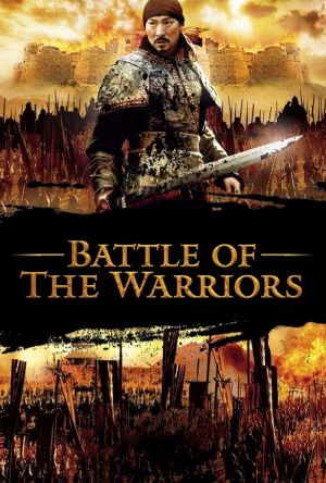 Battle of the Warriors film poster