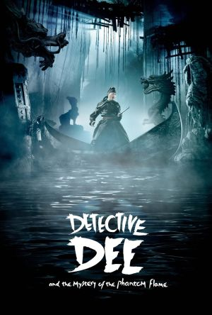 Detective Dee and the Mystery of the Phantom Flame film poster