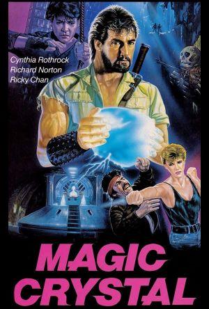 Magic Crystal film poster
