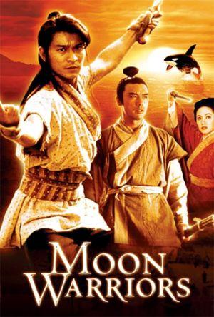 Moon Warriors film poster