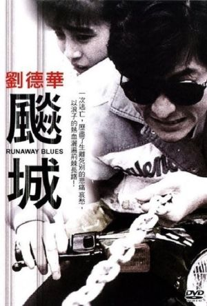 Runaway Blues film poster