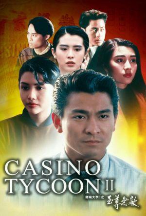 Casino Tycoon II film poster