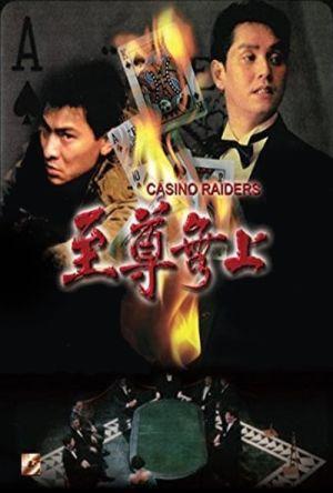Casino Raiders film poster