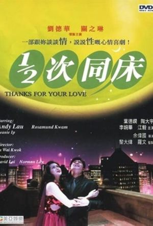 Thanks for Your Love film poster