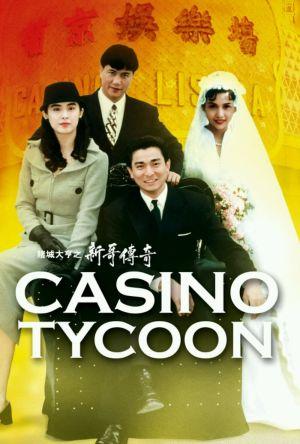 Casino Tycoon film poster