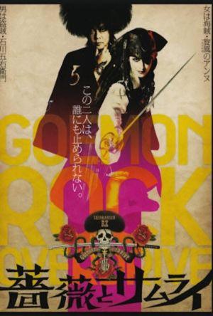 Goemon Rock 2: Rose and Samurai film poster