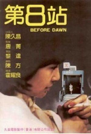 Before Dawn film poster