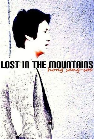 Lost in the Mountains film poster
