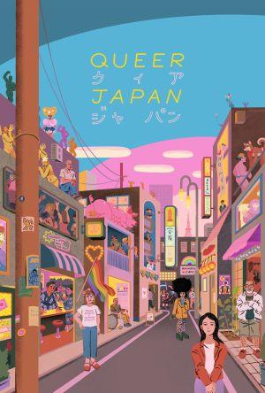 Queer Japan film poster