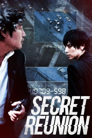 Secret Reunion film poster