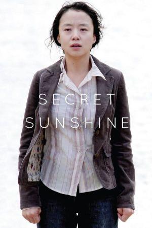 Secret Sunshine film poster