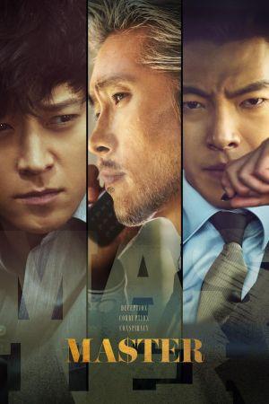 Master film poster