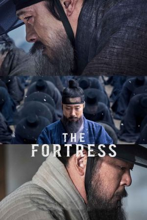The Fortress film poster