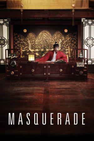 Masquerade film poster