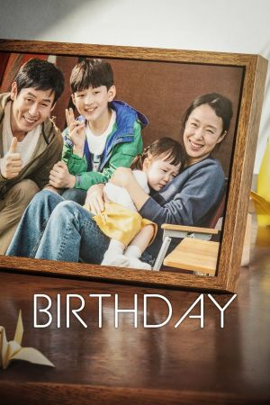 Birthday film poster