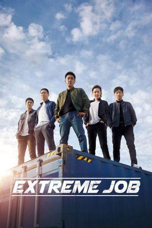 Extreme Job film poster
