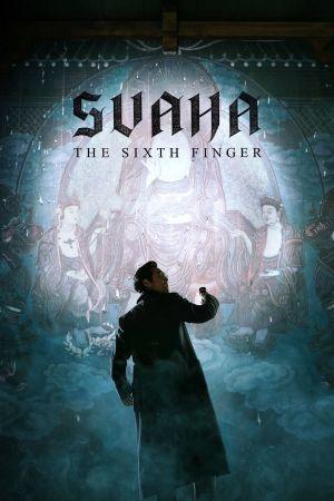 Svaha: The Sixth Finger film poster