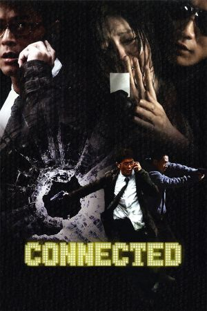 Connected film poster