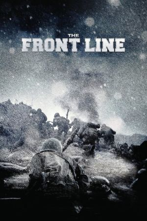 The Front Line film poster