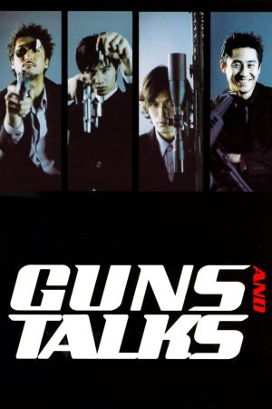 Guns & Talks film poster