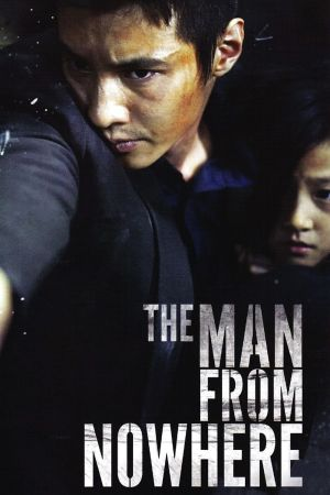 The Man from Nowhere film poster