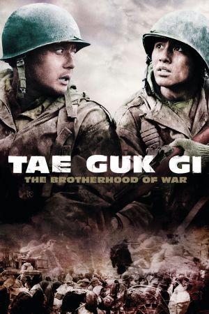 Tae Guk Gi: The Brotherhood of War film poster