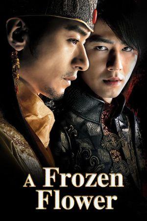 A Frozen Flower film poster