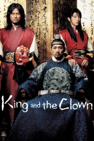 King and the Clown film poster