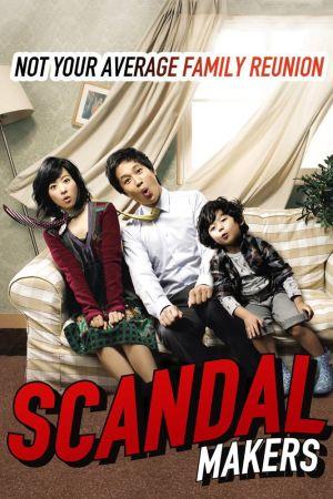 Scandal Makers film poster