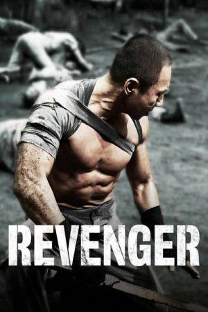 Revenger film poster