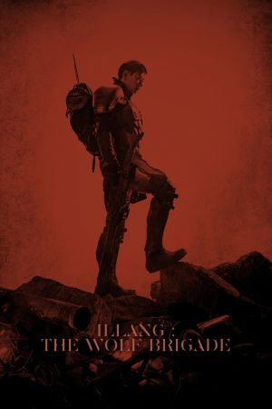 Illang: The Wolf Brigade film poster