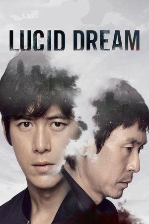 Lucid Dream film poster
