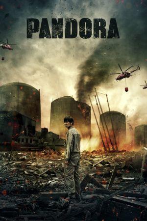 Pandora film poster