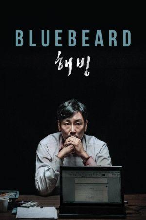 Bluebeard film poster