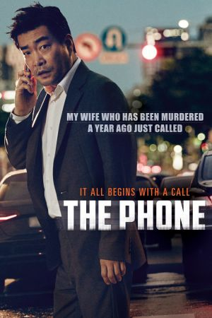 The Phone film poster