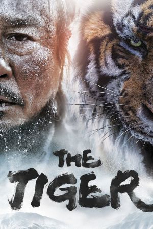 The Tiger: An Old Hunter's Tale film poster