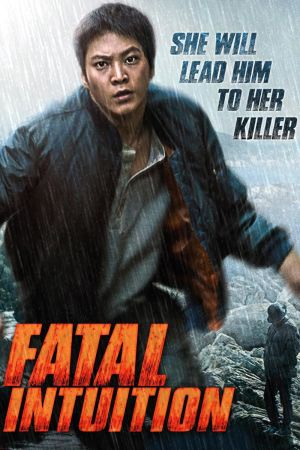 Fatal Intuition film poster
