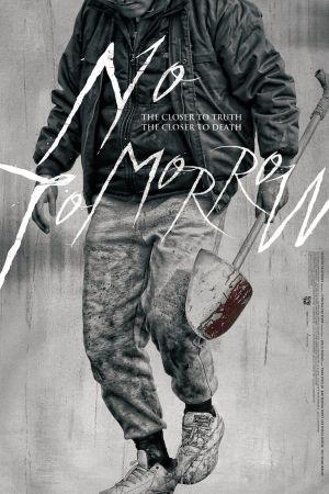 No Tomorrow film poster